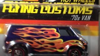 #VariationSunday Hot Wheels Super Van