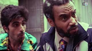 برامج رمضان: الحلقة 9 : ولاد علي - Episode 9