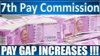 7th Pay Commission: Pay Gap increases for the very first time   Oneindia News