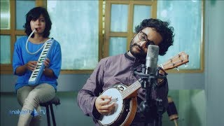 Baba Bole Chele Naam Korbe - Performed by Sandhi, Maruf, Puly & Polok