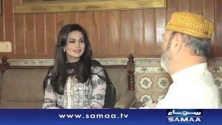 Mumtaz Ali Bhutto - Samaa Kay Mehmaan – 25 April 2016