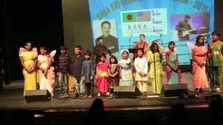 Ekdin Chuti Hobe at BABA program