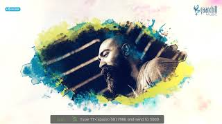 Protikkha | Adit feat Jon | Lyrical Video | Bangla New Song | 2017