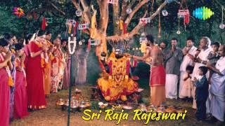 Sri Raja Rajeshwari    Maruvathoor Om Sakthi song