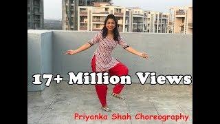Dil Chori Saada Ho Gaya | Sonu Ke Titu Ki Sweety | Priyanka Shah Choreography