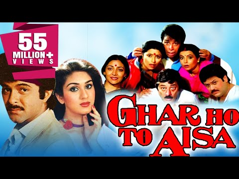 Xxx Mp4 Ghar Ho Toh Aisa 1990 Full Hindi Movie Anil Kapoor Meenakshi Seshadri Kader 3gp Sex