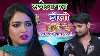 Sonu Tiwari का दर्द भरा गीत   प्यार का रोग   Ishq Ka Rog Laga Baithi  Hit Bhojpuri Song