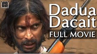 Dadua Dacait   Sahil Faiz, Reshma   Latest Bhojpuri Full Movie 2016   NAV Bhojpuri