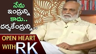 Director K Raghavendra Rao Reveals Meaning Of Darsakendrudu Title | Open Heart With RK | ABN Telugu