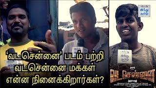 Vada Chennai People about