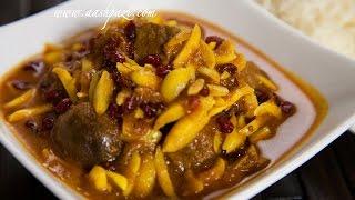 Almond Stew (Khoresht Badam) Recipe