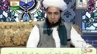 URDU NAAT( Allah Allah Madina Jo Nazar)SYED ZABEEB MASOOD.BY Visaal