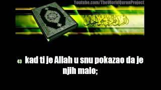 8. Sura Al-Anfal (Plijen) - Mishary Al-Afasy (Prijevod na bosanski jezik)