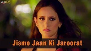 Jismo Jaan Ki Jaroorat│Dee Saturday Night│Kailash Kher