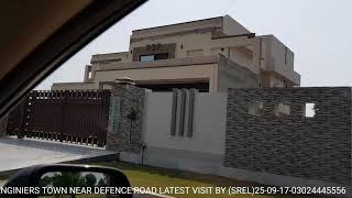 ENGINIERS TOWN DEFENCE( IEP)ROAD LATEST VISIT BY (SREL)-25-09-17