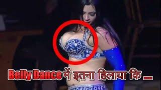 Belly Dance में इतना हिलाते हुए आजतक नहीं देखा होगा, Private Party में कारनामा