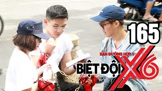 BIỆT ĐỘI X6 | BDX6 #165 | Hoa tỉ Miko Lan Trinh đọ trí thông minh với mỹ nam chuyên toán Đại Nhân 🤔