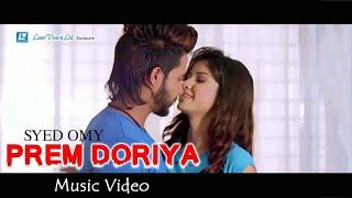 Prem Doriya By Syed Omy | Bangla New Music Video 2018