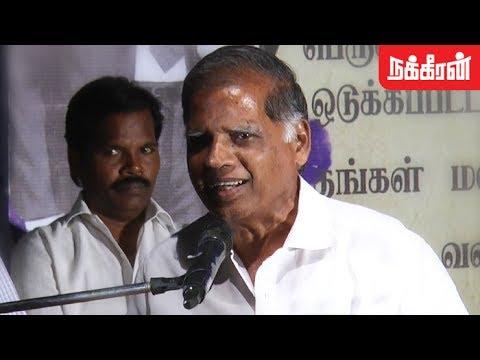 சட்டங்களால் ஒழிக்க முடியல..? G. Ramakrishnan Speech | மஞ்சள் நாடகம் - YouTube Alternative Videos Watch & Download