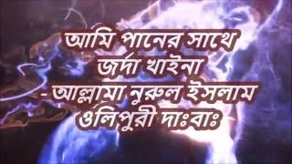 হাফিজ নাজমুছ সাকিব(2)