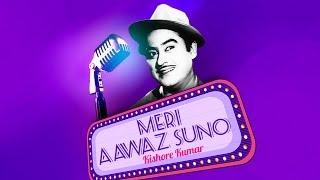 Best of Kishore Kumar | Super-Hit Old Songs | Birthday Special | Audio Juke Box