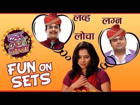 Love Lagna Locha Behind The Scenes & Fun On Set With Shrikant & Akansha   Zee Yuva TV Show