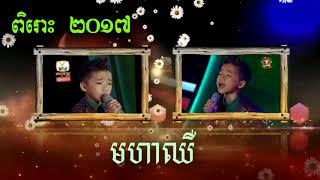 New song 2017 -ឡុង លីងគង្គ- មហាឈឺ - សែនពិរោះណាស់ស្រែកឡើងកក្រើក_ khmer song loung lykong