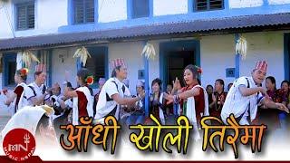 Aadhi Khola Tiraima by Raju Gurung & Sabina Gurung HD