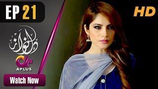 Dil Nawaz - Episode 21 | Aplus ᴴᴰ Dramas | Neelam Muneer, Aijaz Aslam, Minal | Pakistani Drama