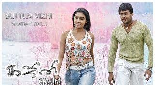 Suttum Vizhi - Whatsapp Status | Ghajini Tamil Movie | Harris Jayaraj | 2