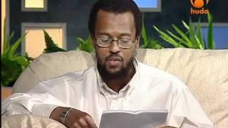 Universal Quran - Al-Mulk (part 3)