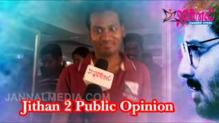 Jithan 2 | Theatre Review | Audience Response