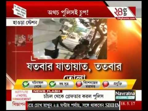 Open extortion racket infront of Howrah station