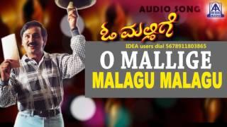 "O Mallige - ""Malagu Malagu"" Audio Song I Ramesh Aravind, Charulatha  I Akash Audio"