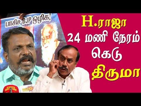 Xxx Mp4 Arrest H Raja In 24 Hours Thirumavalavan Demand News Tamil News Live 3gp Sex