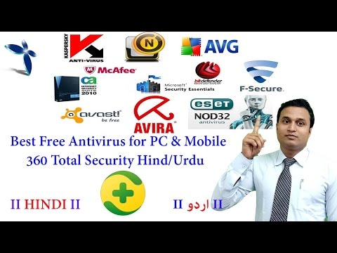 Xxx Mp4 Best Free Antivirus For PC Mobile 360 Total Security Hind Urdu 3gp Sex
