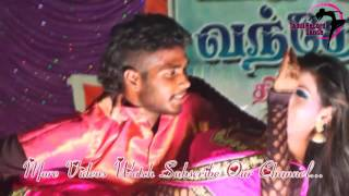 Tamil Record Dance 2016 / Latest tamilnadu village aadal padal dance / Indian Record Dance 2016  484