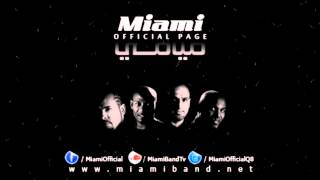 Miami Band - eShlon Ansak    2014    فرقة ميامي - اشلون أنساك