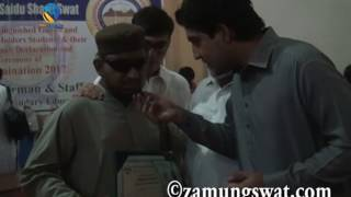 Special student got 3rd position in swat board SSC result 2017