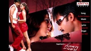 Ranam Telugu Movie | Bullui Gownu Full Song | Gopichand, Kamna Jetmalani