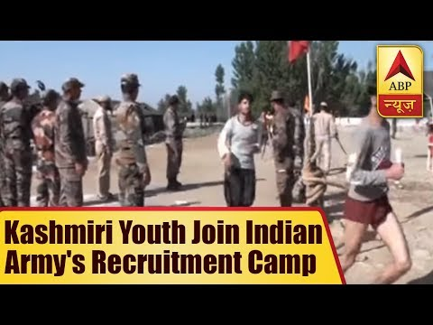 Xxx Mp4 More Than Thousand Kashmiri Youth Join Indian Army S Recruitment Camp In Bandipora ABP News 3gp Sex