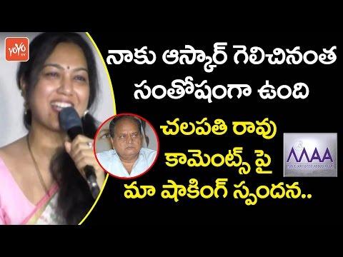Xxx Mp4 Hema Aunty Response On Chalapathi Rao Vulgar Comments Naga Chaitanya Nagarjuna YOYO TV Channel 3gp Sex