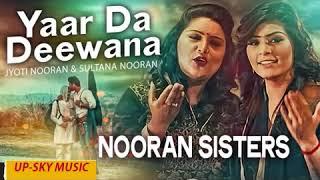Yaar Da Deewana|Nooran sisters|lastet song 2017|junaid music| 2017
