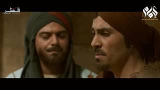 مسلسل الإمام - احمد بن حنبل ـ الحلقة 1 الأولى كاملة HD | The Imam Ahmad Bin Hanbal