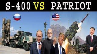 जानिए भारत की S-400 से अमेरिका को क्यूँ हो रही हे जलन?भारत & चीन में से किसकी S-400 ज्यादा ताकतबर ?