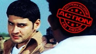 Malayalam Movie Scene | The Target | Mahesh babu Destroys his Opponents (A Terrific Action Scene)