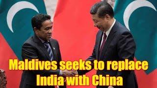 Maldives seeks scaling back of Indian presence as it woos China