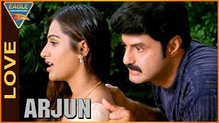 Arjun Movie || Balakrishna Massage Laya Love Scene || Balakrishna,Laya|| Eagle Hindi Movies