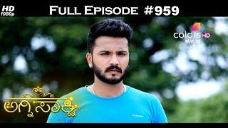 Agnisakshi - 4th August 2017 - ಅಗ್ನಿಸಾಕ್ಷಿ - Full Episode