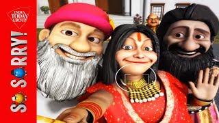 So Sorry: IIBS-Indian Institute of Baba Studies